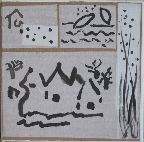 Techniques mixtes - Collages - Collés - Papiers - marouflés - pigments - encres - Paroles perdues 1